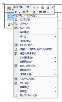 120124_03.JPG