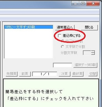 120706_07.jpg