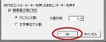 140411_09.jpg