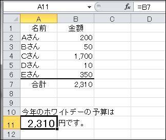 150216_03.JPG