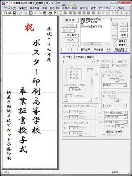 160302_05.JPG