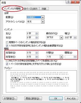 danraku_kankaku.jpg