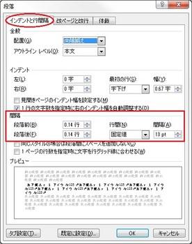 danraku_zengo.jpg