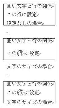 gyoukan_hosei01.jpg