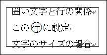gyoukan_hosei02.jpg