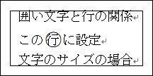 gyoukan_hosei03.JPG