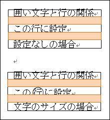 gyoukan_hosei04.JPG