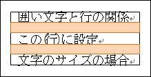 gyoukan_hosei05.JPG