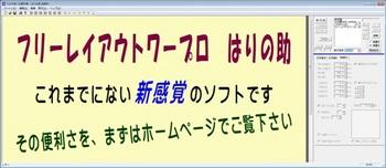 harinosuke.jpg