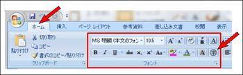kakoimoji_botan.jpg