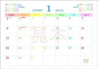 rainbow_2012_01_S.jpg
