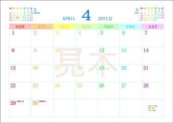 rainbow_2012_04_S.jpg
