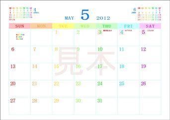 rainbow_2012_05_S.jpg