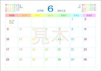 rainbow_2012_06_S.jpg