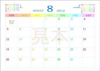 rainbow_2012_08_S.jpg