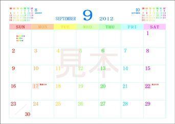 rainbow_2012_09_S.jpg